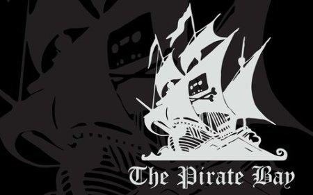 TPB-ship