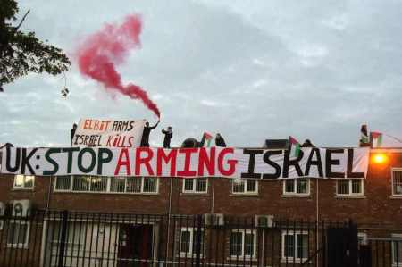 Rooftop protest at Elbit Systems last year.  This year's planned even will be far more peaceful and suitable for all the family.